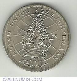 Image #1 of 100 Rupiah 1978