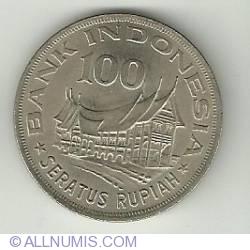 Image #2 of 100 Rupiah 1978