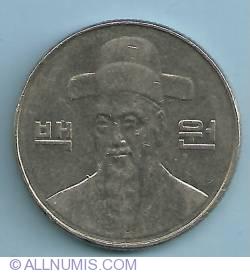Image #1 of 100 Won 2006