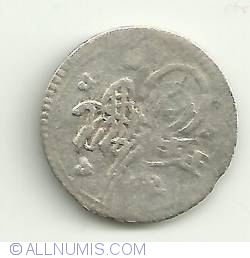 Image #1 of 1 Para 1705 (AH1115/III)
