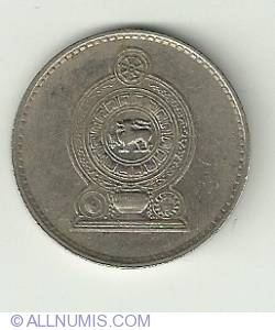 Image #2 of 2 Rupees 1993