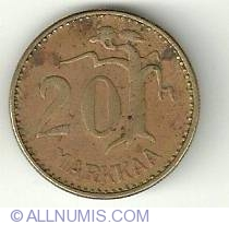 Image #2 of 20 Markaa 1954