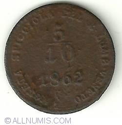 Image #1 of 5/10 Soldo 1862 B