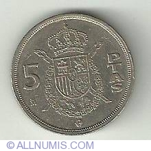 Image #2 of 5 Pesetas 1984