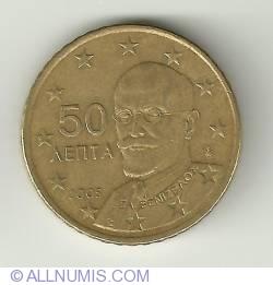 50 Euro centi 2005
