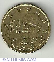 Image #2 of 50 Euro Cent 2007