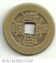 Image #2 of Cash ND (1796-1820)