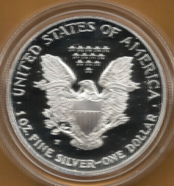 Image #2 of Silver Eagle 1999 P