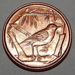 Image #1 of 1 Cent 1996