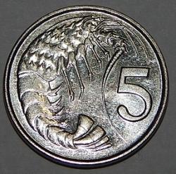Imaginea #1 a 5 Cents 1996