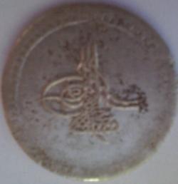 Image #1 of 1 Kuruș 1757 (1171)