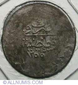 20 Para (yirmilik) 1842 (AH1255/4)
