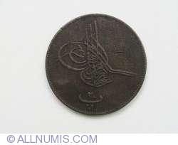 20 Para 1867 (AH 1277/8)