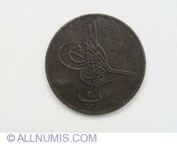 Imaginea #1 a 20 Para 1867 (AH 1277/8)