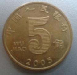 Imaginea #1 a 5 Jiao 2005