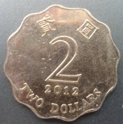 Imaginea #1 a 2 Dollars 2012