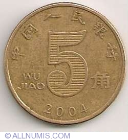 Image #1 of 5 Jiao 2004