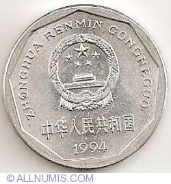 Image #2 of 1 Jiao 1994