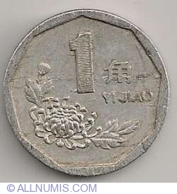 Image #1 of 1 Jiao 1992