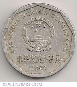 Image #2 of 1 Jiao 1992