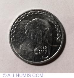5 Dinars 2017 (AH1438)