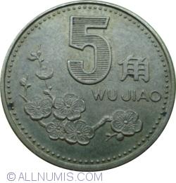 Image #1 of 5 Jiao 1993