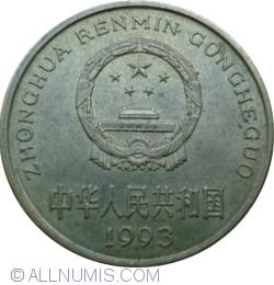 Image #2 of 5 Jiao 1993
