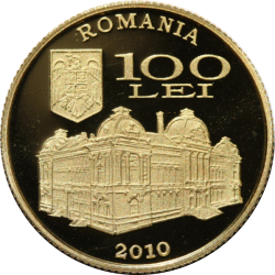Image #1 of 100 Lei 2010 - Eugeniu Carada - the founder of the National Bank of Romania