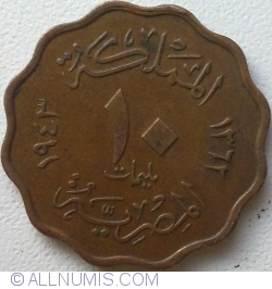 Imaginea #1 a 10 Milliemes 1943 (AH1362) (١٣٦٢ - ١٩٤٣)