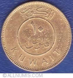 Image #1 of 10 Fils 1964 (AH 1484) (١٣٨٤ - ١٩٦٤)