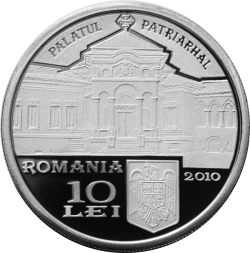 Imaginea #1 a 10 Lei 2010 - patriarhul Justinian Marina