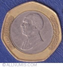 Imaginea #2 a 1/2 Dinar 1997 (AH 1417)