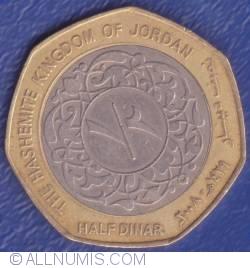 Image #1 of 1/2 Dinar (Half Dinar) 2008 (AH 1429)   (١٤٢٩ - ٢٠٠٨)