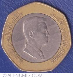 Image #2 of 1/2 Dinar (Half Dinar) 2008 (AH 1429)   (١٤٢٩ - ٢٠٠٨)