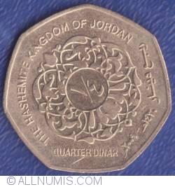 Image #1 of 1/4 Dinar (Quarter Dinar) 2009 (AH 1430) (١٤٣٠ - ٢٠٠٩)