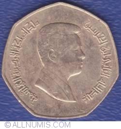Image #2 of 1/4 Dinar (Quarter Dinar) 2009 (AH 1430) (١٤٣٠ - ٢٠٠٩)