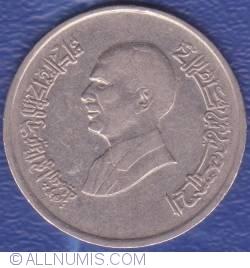 Imaginea #2 a 5 Piastres 1996 (AH 1416)