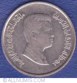 Image #2 of 5 Piastres 2000 (AH 1421) (١٤٢١ - ٢٠٠٠)