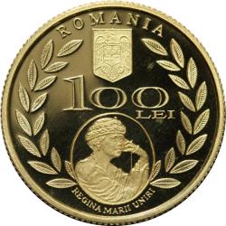 100 Lei 2010 - 135 de ani de la naşterea Reginei Maria