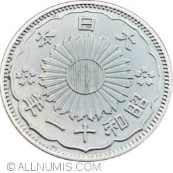 50 Sen (五 十錢) 1936 (Year 11 - 年一十和昭)