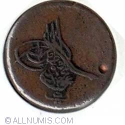 5 Para AH 1255/6 (1844)
