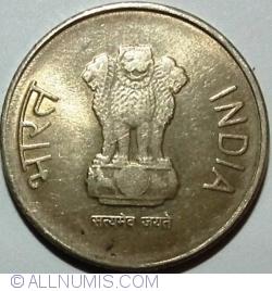 Image #2 of 5 Rupees 2011 (N)