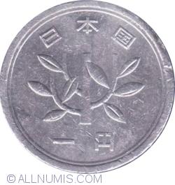 Image #2 of 1 Yen (一 円) 1965 (Year 40 - 昭和四十年)