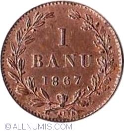 Imaginea #1 a 1 Banu 1867 (Watt & Co.)