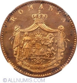 Imaginea #2 a 5 Bani 1867 Heaton