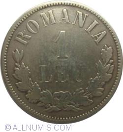 Imaginea #1 a 1 Leu 1876