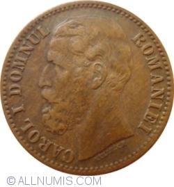 Imaginea #2 a 2 Bani 1879 - 20 mm diametru