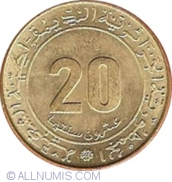 Image #1 of 20 Centimes 1975 - F.A.O.