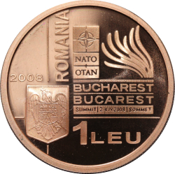 Image #1 of 1 Leu 2008 - The NATO Summit organised in Bucharest during 2-4 April 2008