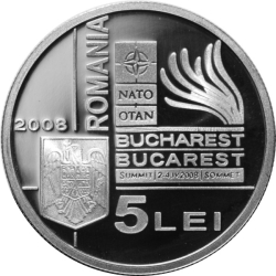 Image #1 of 5 Lei 2008 - The NATO Summit organised in Bucharest during 2-4 April 2008